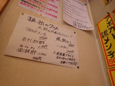 バード椿! (9)