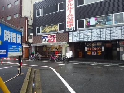 こちゅじゃんじゃん? (9)