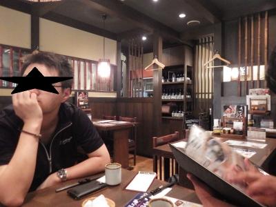 青いにそまるまで (15)