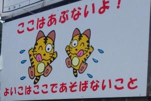 すこびる (7) - コピー
