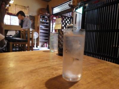 イートピカチュウ! (5)