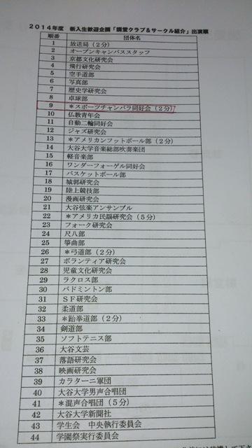 DSC_0142 (2)