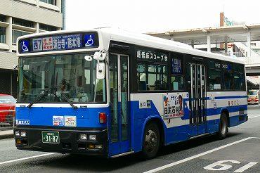 九州三交バス