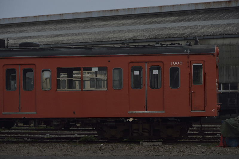 _DSC9354.jpg