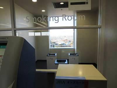 馬主席の喫煙ルーム