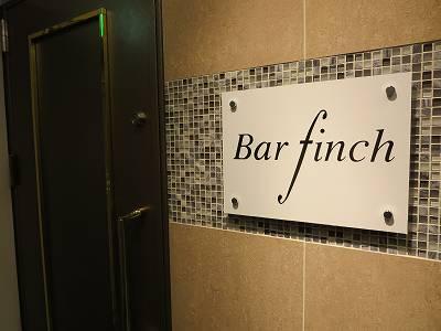 Bar finchの入口