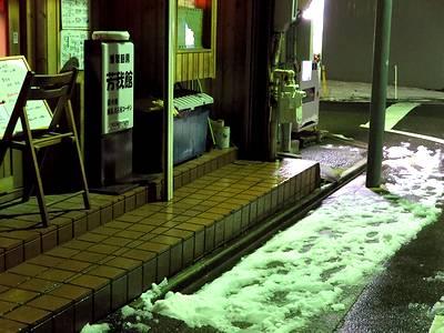 雪の日の芳我館前2