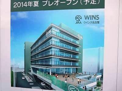 工事用外壁に掲示のWINS名古屋完成予定図