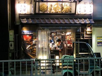 立呑み魚椿金山店外観2