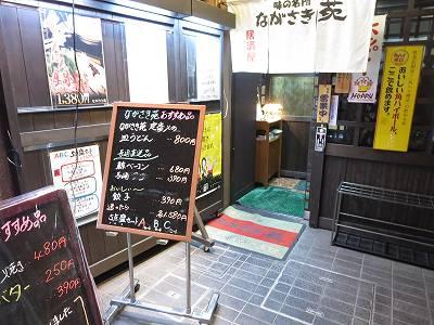 5/30のながさき苑入口