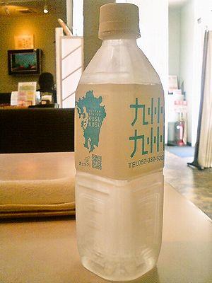 九州九州オリジナルPET水