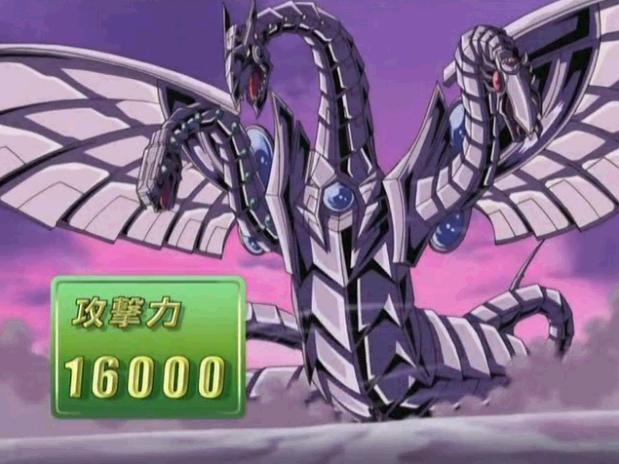 大人の遊戯(z) -�... Dark Cyber End Dragon