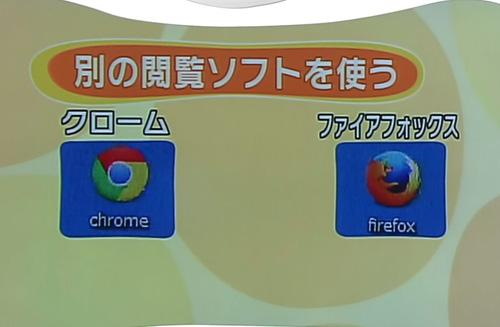 インターネットエキスプローラー7kai