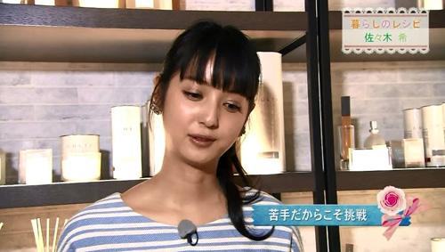 一番上手くいかないのが女優kai
