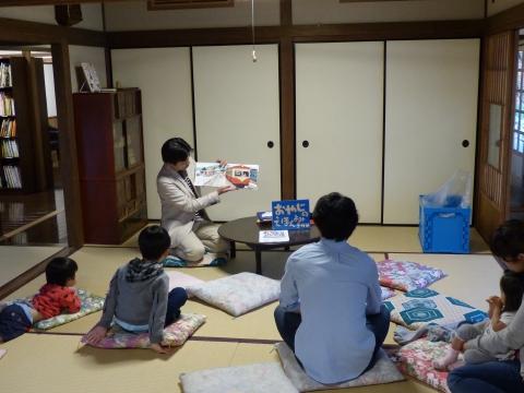 201406読み聞かせ3