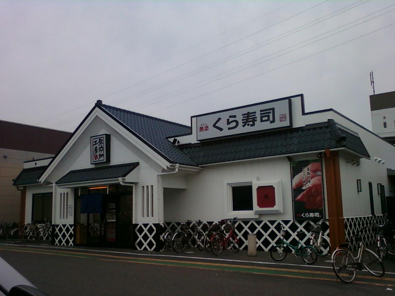 画像-00671