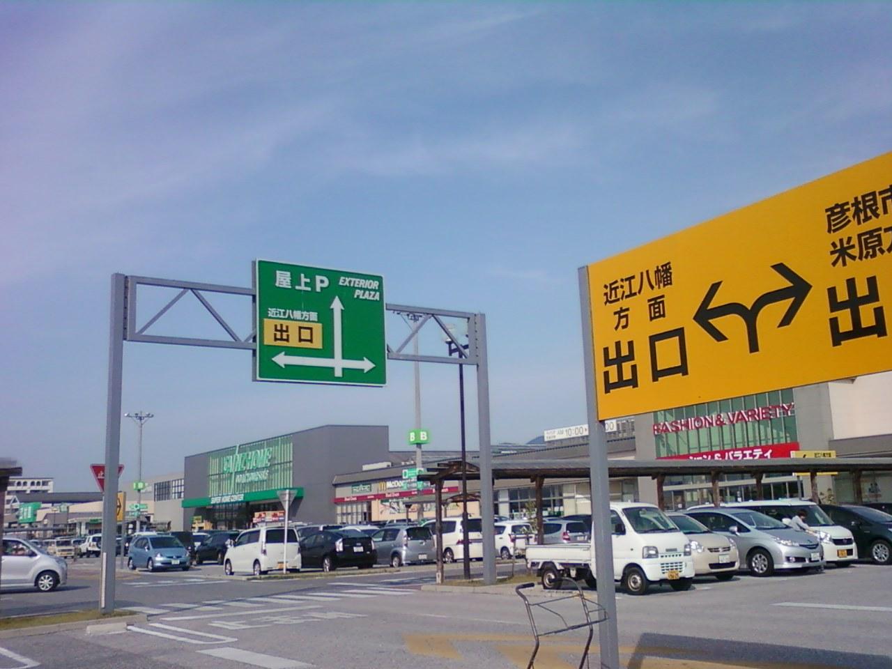 画像-00571