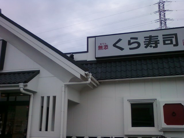 画像-00121