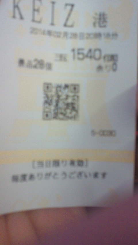 NEC_0006_20140301135128761.jpg