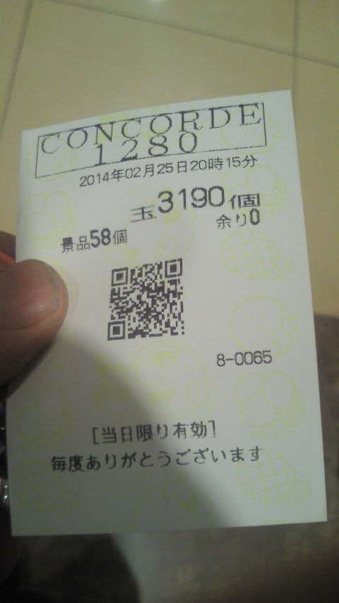 NEC_0009_201402261857435e5.jpg