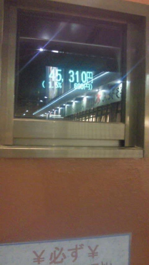 NEC_0023_20140402155845973.jpg