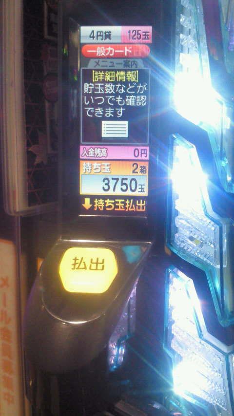 NEC_0025_20140330112744111.jpg