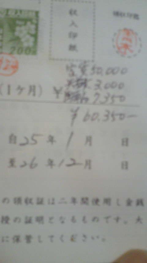 NEC_0031_20140402160241475.jpg