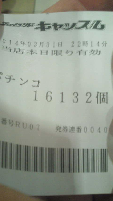 NEC_0034_20140402160246133.jpg