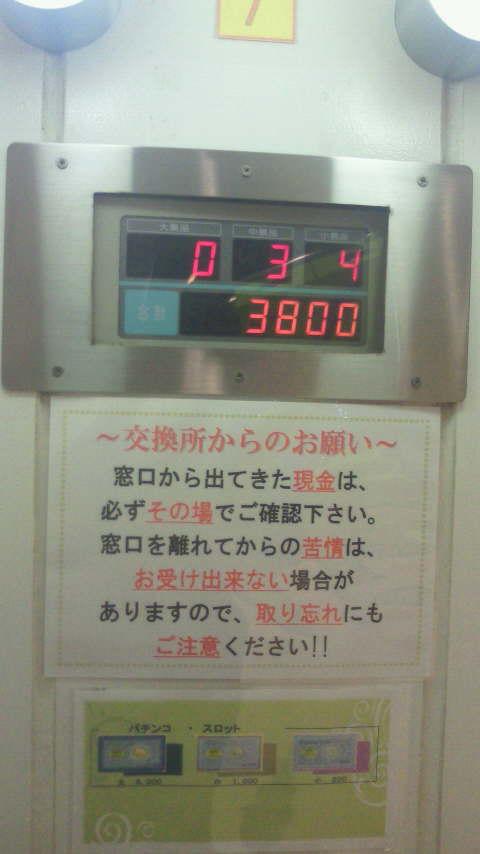 NEC_0043.jpg