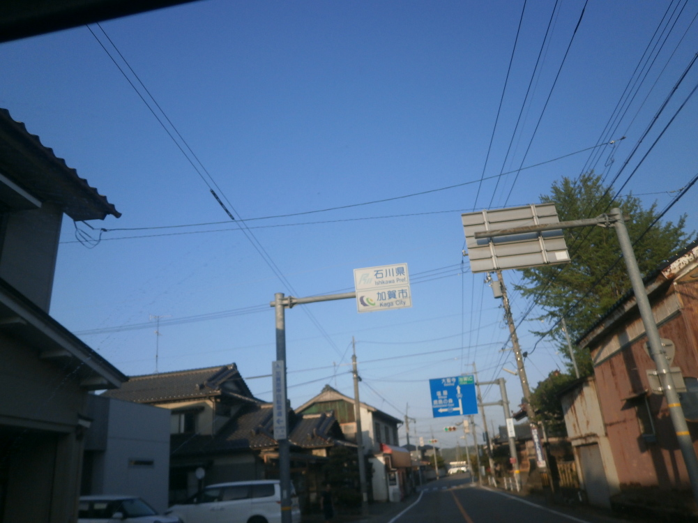 P5030053.jpg