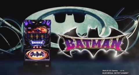 batman-pv.jpg