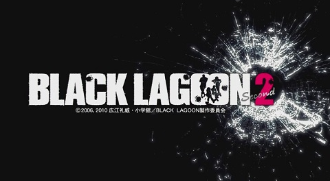 blacklagoon2-pv.jpg