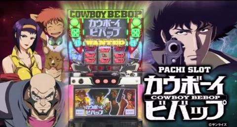 cowboybebop-pv.jpg