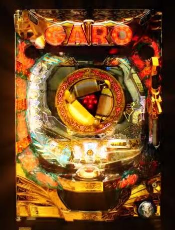 garo-yakumono1.jpg