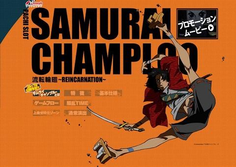 samuraichamploo-kousikisaito.jpg