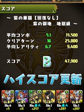 2014042210.jpg