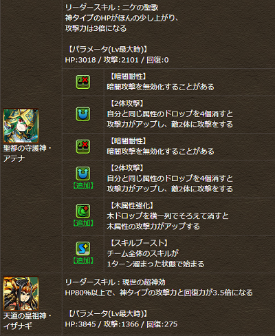 2014061802.png