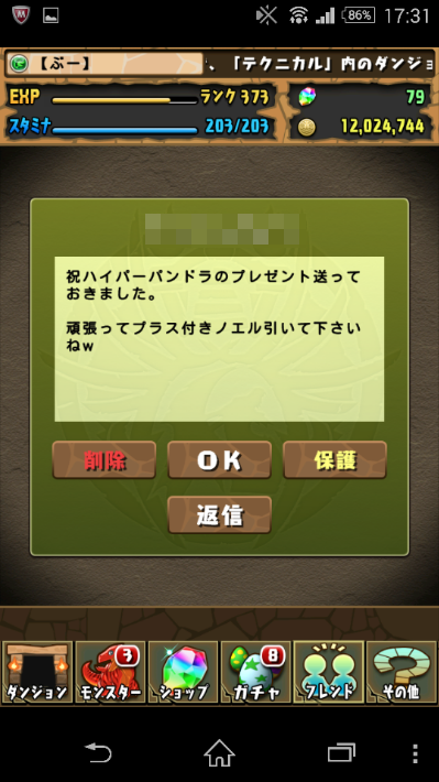 fc2_2014-08-18_17-38-15-466_201408181925586bf.png