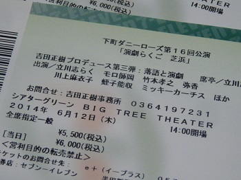 P1190303芝浜1