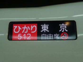 P1190340芝浜14