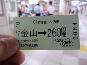 P1150479.jpg