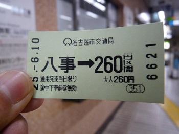 P1150483.jpg