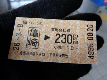 P1170962.jpg