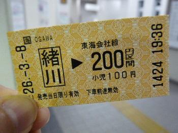 P1180039.jpg
