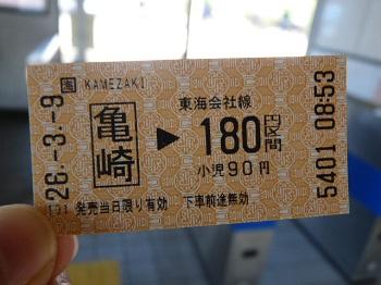 P1180051.jpg
