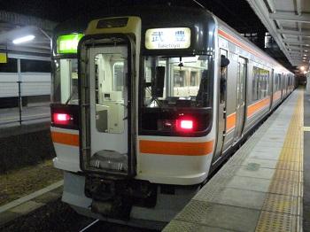 P1180096.jpg