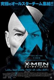 XMen-ProfessorX[1]