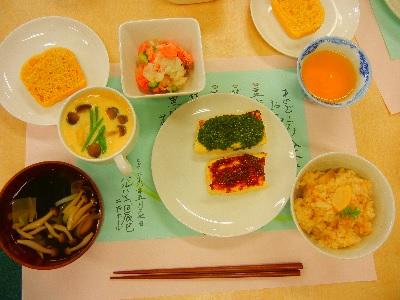 食事 ブログ