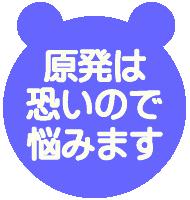 $星月夜☆のブログ