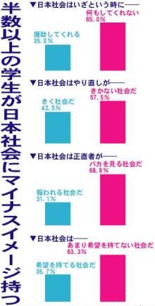 すくらむ-03